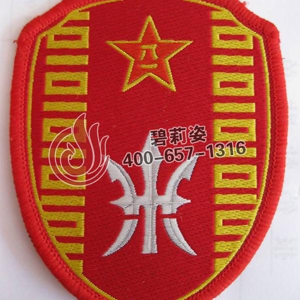 联勤保障部队臂章制服